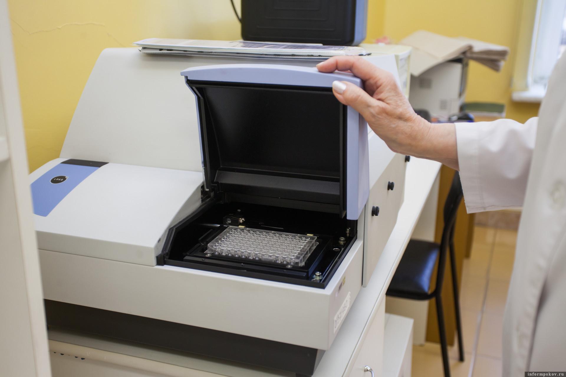 Микробиологическая лаборатория откроется в ПсковГУ. Фото ПАИ.