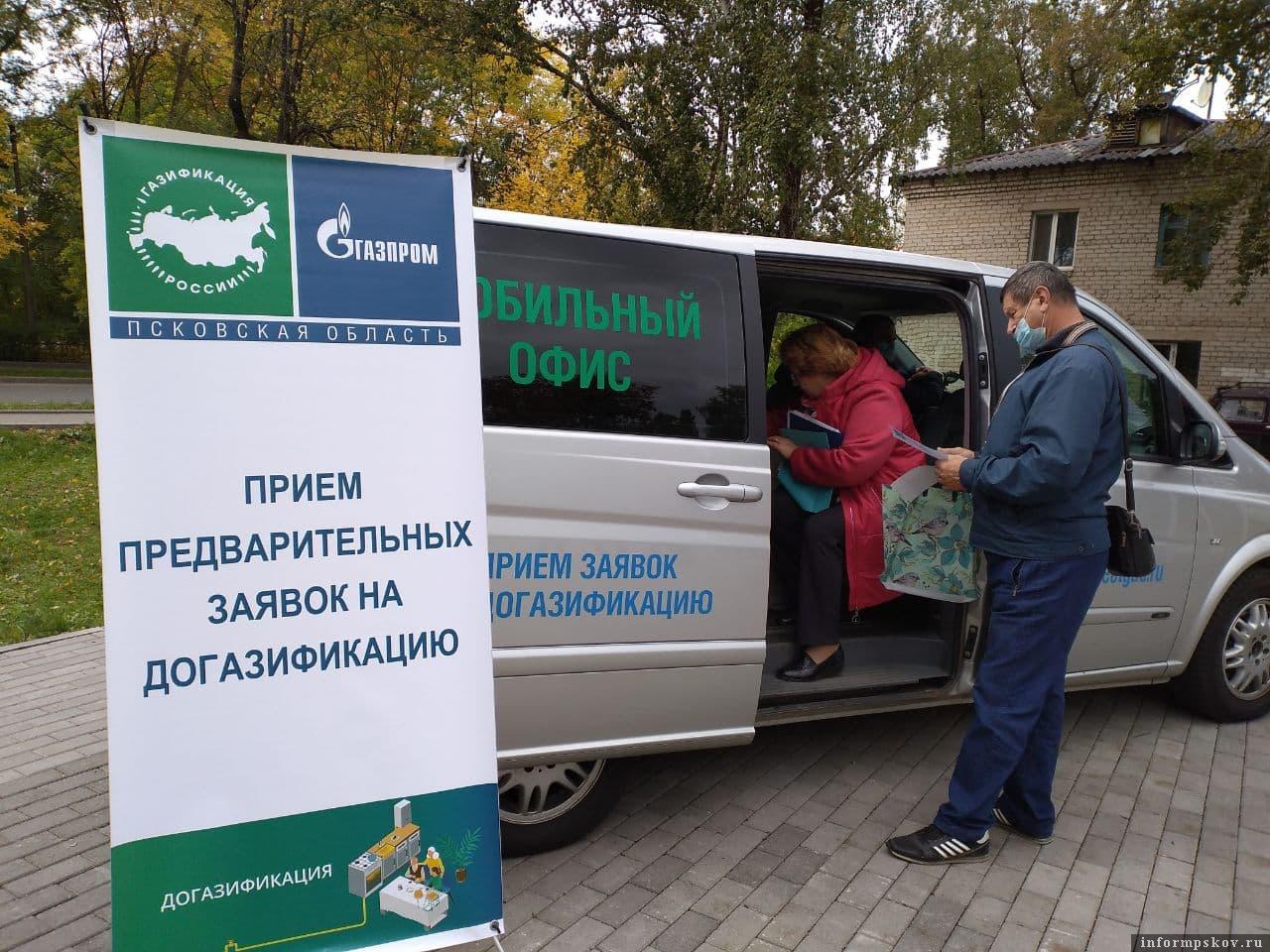 """Фото здесь и далее газеты """"Наша жизнь"""" Пыталовского района"""