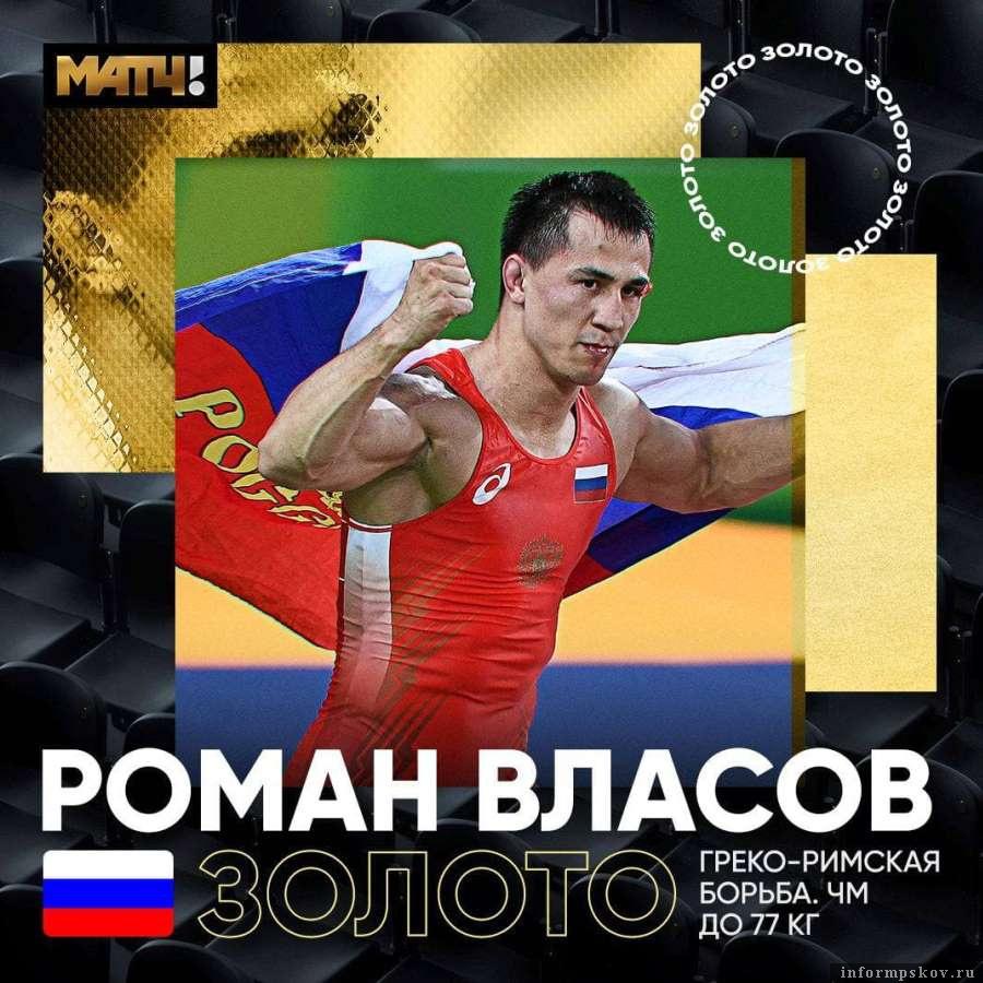 Роман Власов победил азербайджанца Санана Сулейманова. Фото Матч