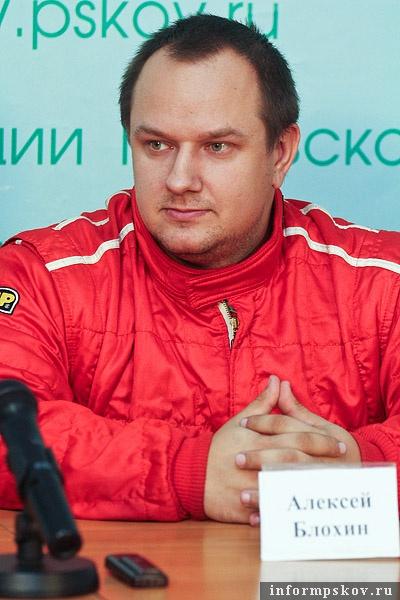 На фото: Алексей Блохин