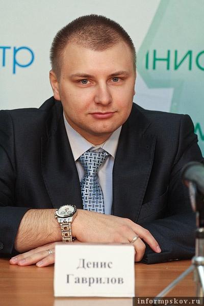 На фото: Денис Гаврилов