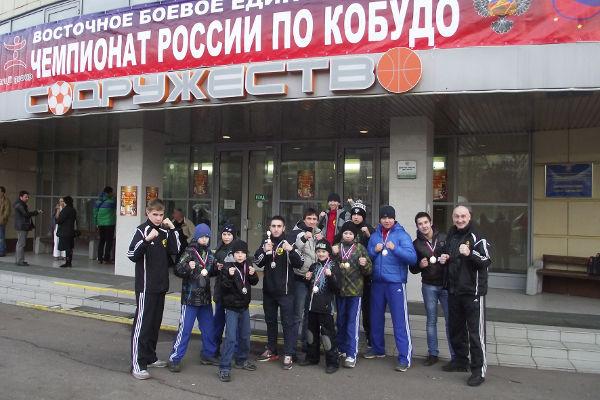 На фото: сборная Псковской области