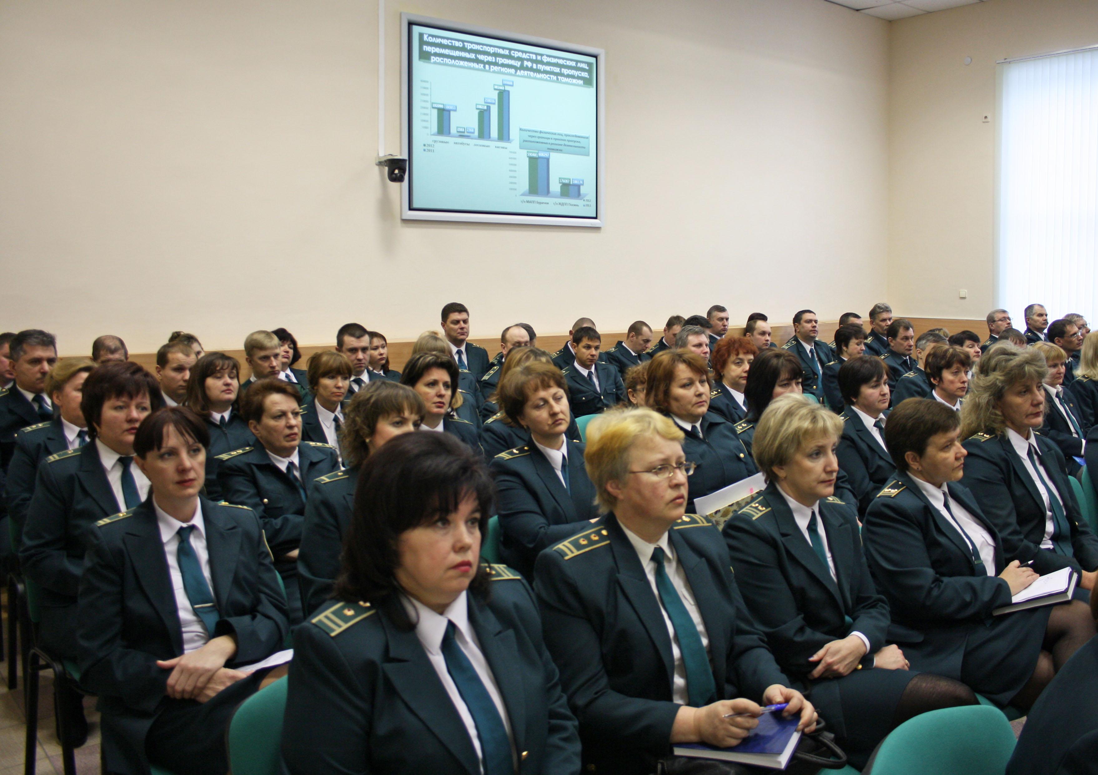 На фото: итоговое совещание
