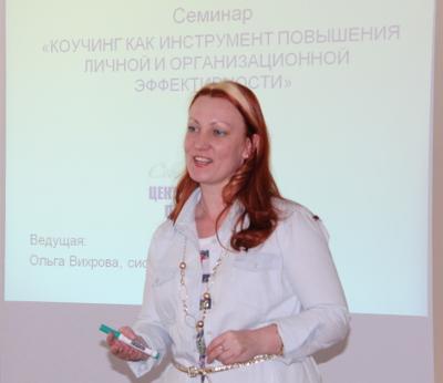На фото: Ольга Вихрова.