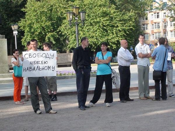 Волнения, связанные с приговором Навальному, докатились даже до Пскова