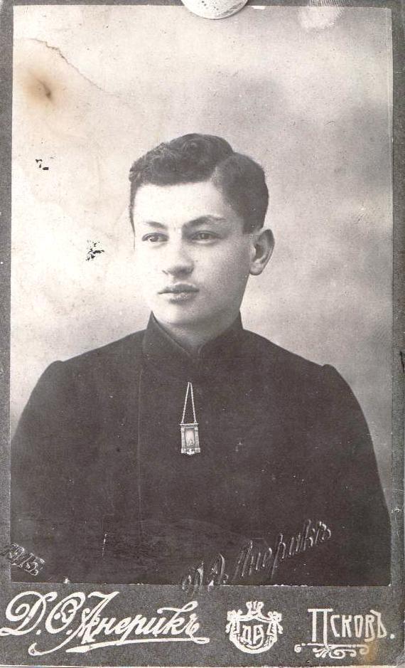 На фото: Леон Поземский в 1915 году. Один из организаторов РКСМ, председатель оргбюро по созыву I Псковского губернского съезда РКСМ.