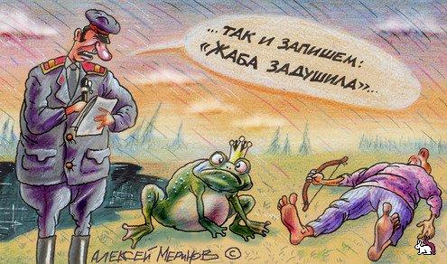 Иллюстрация с http://zapilili.ru/category/yumor/russkie-narodnye-skazki-v-sovremennom-ispolnenii-29-foto/