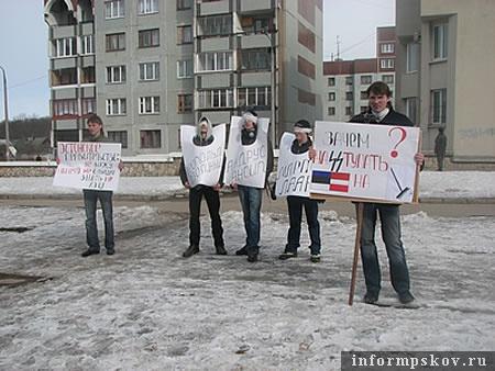 На фото: пикет против русофобии в Пскове.