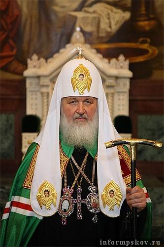 На фото: патриарх Кирилл
