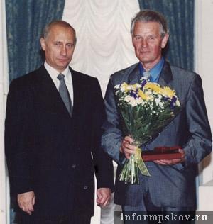 2002 год. С президентом Владимиром Путиным на церемонии вручения коллективу  «Псковреконструкции» Государственной премии.