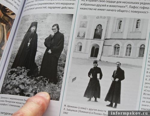 На фото: Михаил Шемякин показывает фотографии из книги «Петербургский метафизик», на которых он запечатлён во времена своего послушничества.