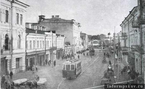 На фото: Сергиевская улица. Общий вид (фото с old-pskov.ru)