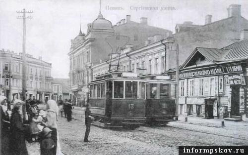 На фото: дом Егора Клюге (фото с old-pskov.ru)