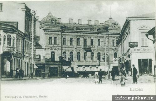 На фото: Земский банк. Начало XX века (фото с сайта opskove.ru)
