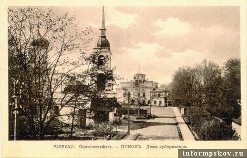 На фото: Дом Губернатора. Начало XX века (фото с сайта old-pskov.ru)