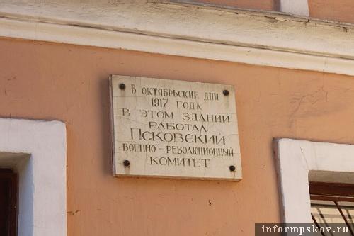 На фото: Дом губернатора