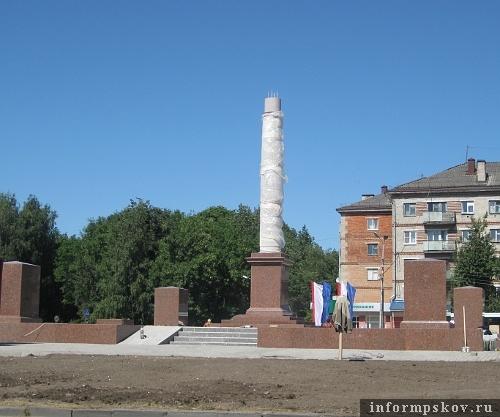 На фото: стела «Город воинской славы»