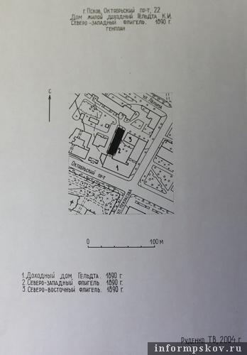 На фото: доходный дом Гельдта на генплане