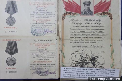 На фото: Пенсионное дело Алексеевой Степаниды Федоровну, к которое вшита благодарность её мужу за взятие Берлина