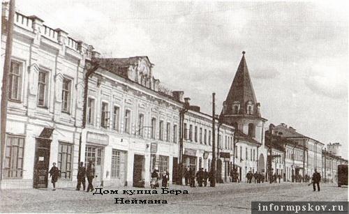 На фото: дом купца Бера Неймана на Великолуцкой улице