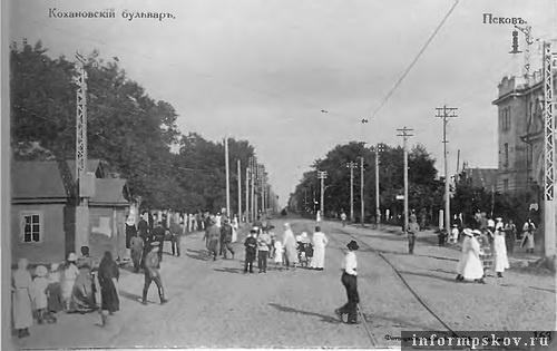 На фото: Кахановский бульвар