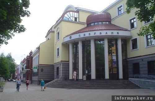 На фото: центральный вход в Сбербанк