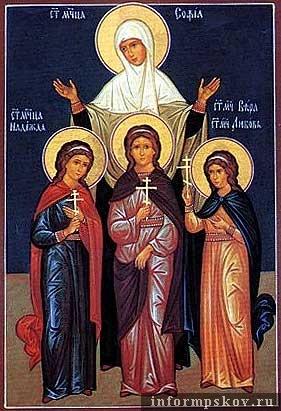 На фото: икона «Святые мученицы Вера, Надежда, Любовь и мать их София»