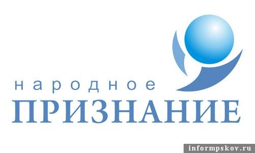 На фото: логотип премии