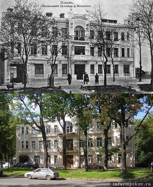 На фото: дом Ильяшева в XX и XXI веке