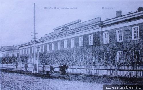 На фото: казармы Иркутского полка. Госпиталь. Начало XX века (Фото из архива НПЦ)