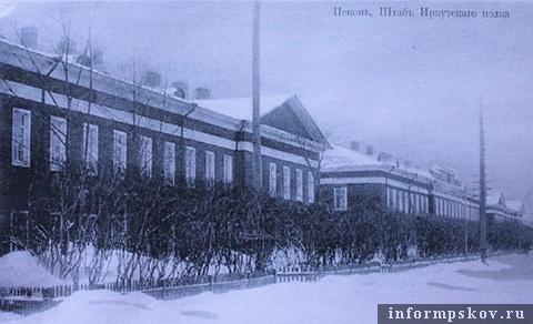 На фото: казармы Иркутского полка. Начало XX века (Фото из архива НПЦ)