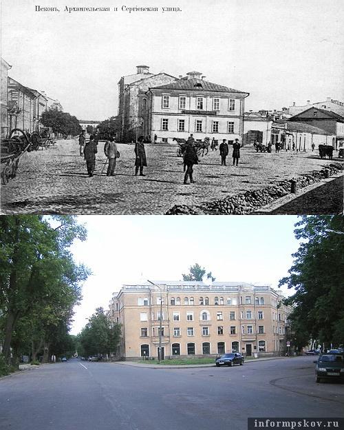 На фото: пересечение улицы Ленина и Октябрьского проспекта (Архангельской и Сергиевской)