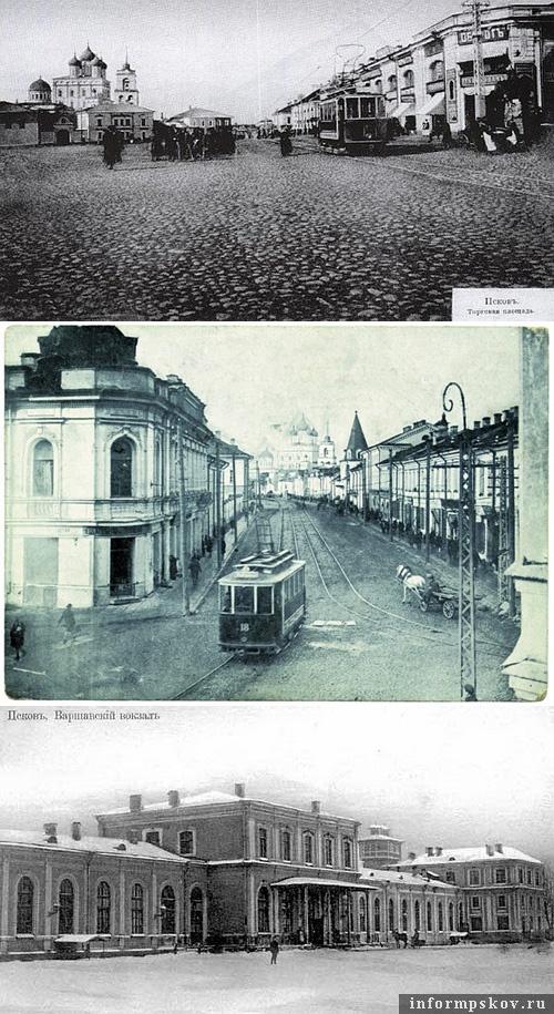 На фото: от Торговой площади к Варшавскому вокзалу