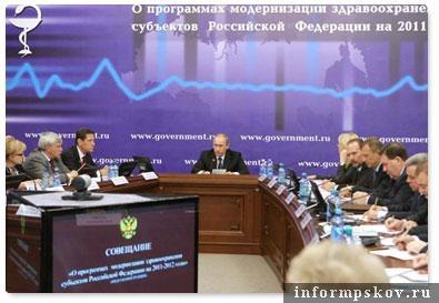 На фото: совещание в Иваново