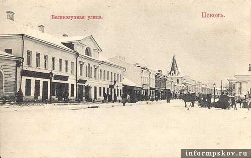 На фото: Великолуцкая улица