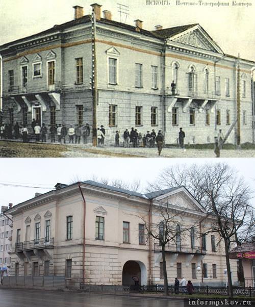 На фото: дом Брылкина в XX и XXI веке
