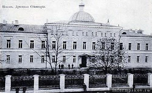 На фото: общий вид здания Духовной семинарии. Начало XX века