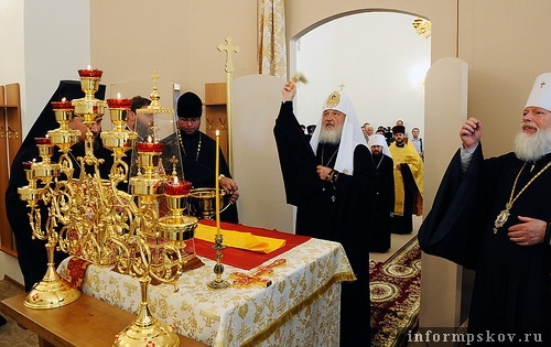 На фото: визит Патриарха в домовую церковь