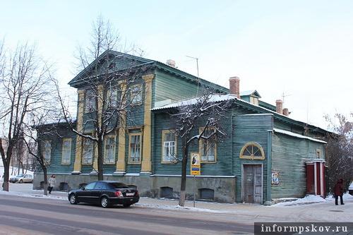На фото: дом Софьи Перовской