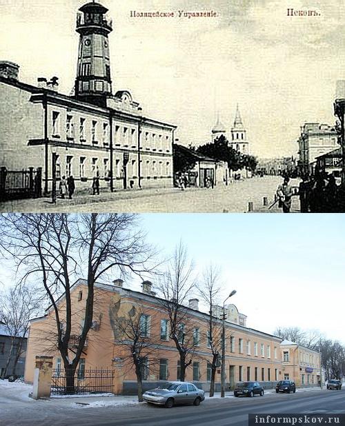 На фото: здание полицейского управления в XX и XXI веке