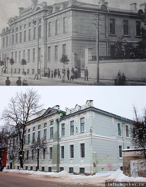 На фото: Псковское отделение Госбанка в XX и XXI веке