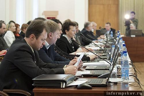 На фото: депутаты ПОС