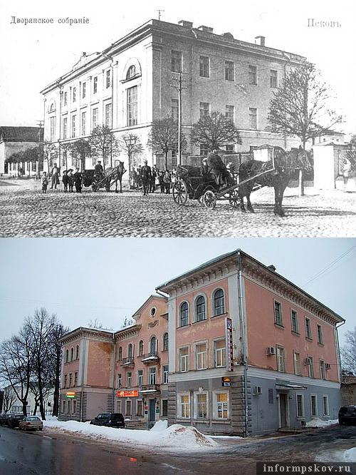 На фото: здание Дворянского собрания в XX и XXI веке