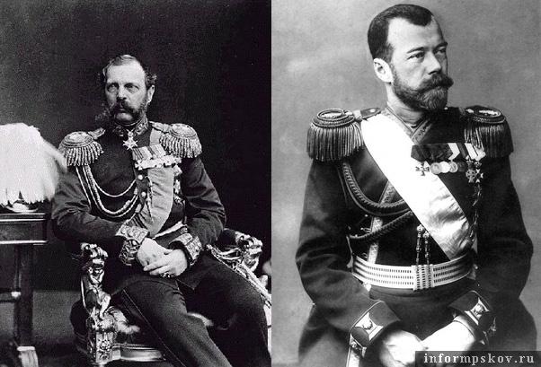 На фото: Александр II (слева) и Николай II (справа)