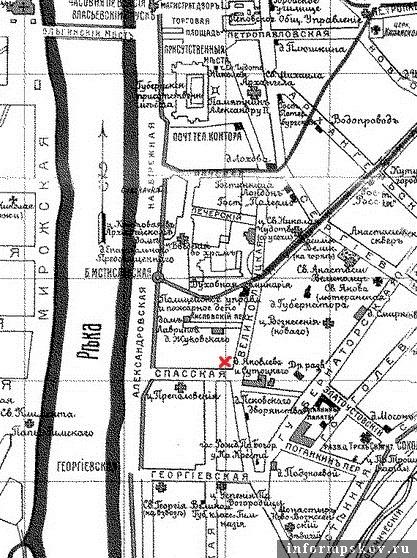 На фото: карта губернского Пскова с обозначением дома Епифанова