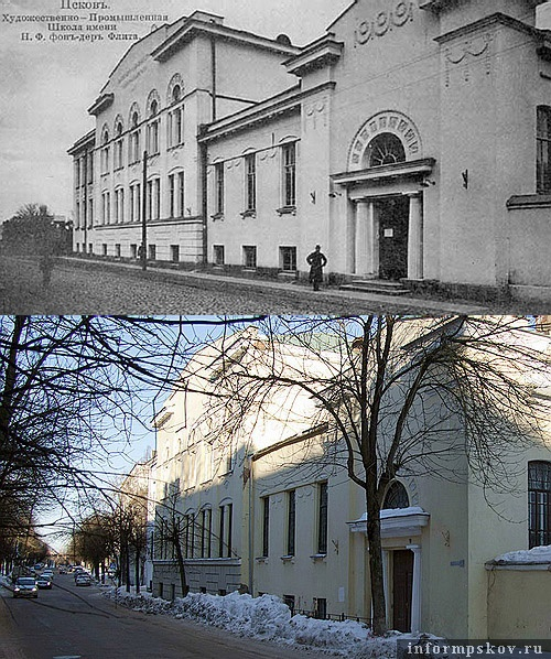 На фото: школа Фан-дер-Флита в начале XX и XXI века