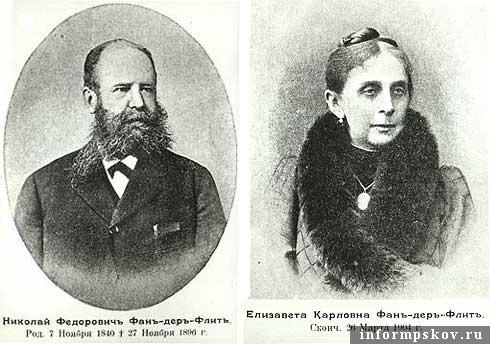 На фото: супруги Фан-дер-Флит