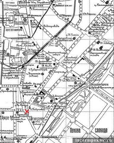 На фото: карта губернского Пскова с обозначением «красивого перекрёстка»