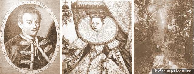 На фото: Лжедмитрий I, Марина Мнишек, развалины «дворца» (репродукция дореволюционной открытки)