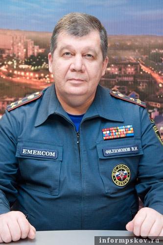На фото: начальник Главного Управления МЧС России по Псковской области Валерий Филимонов